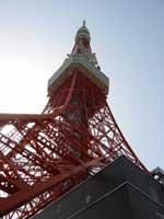 Токио. Телевизионная башня.
